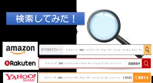 クリニーク・MXハイドレーター ウォーター ジェル コンセントレート