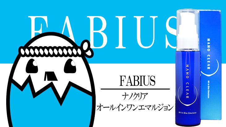FABIUS