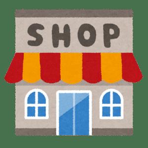 NULL(ヌル)店舗販売(ロフト)