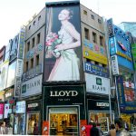 【海外コスメ】美容大国の韓国のメンズコスメアイテム成分調査[2019]
