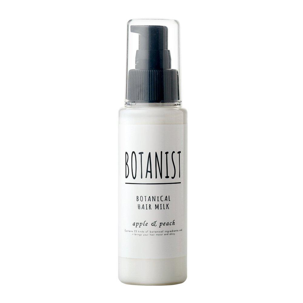 BOTANIST(ボタニスト) ボタニカルヘアミルクモイスト