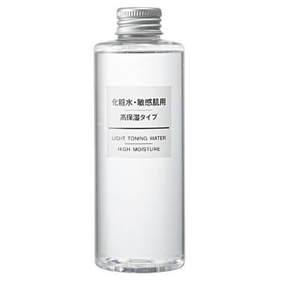 無印良品 敏感肌用薬用化粧水・高保湿タイプ
