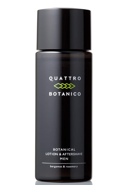 クワトロボタニコ アクアモイス化粧水