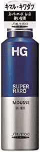 HGスーパーハードムース